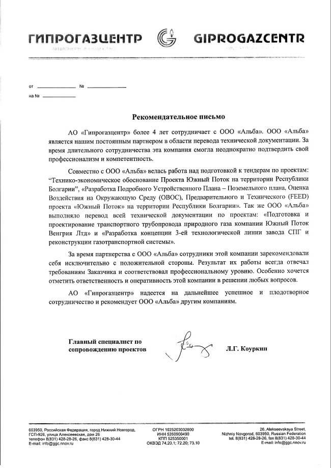 Регистрация ип на английском языке профессиональные вычеты ндфл в декларации